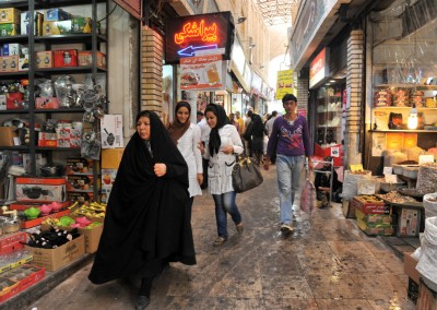 Doing Business in Iran: New Challenges and Opportunities